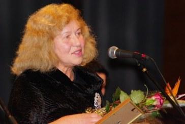 Metų mokytoja – Zina Dobilienė, Metų mokyklos vadovė – Irena Tarasevičienė
