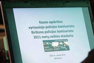 Birštono PK ataskaitiniame susirinkime – graži statistika ir geri žodžiai pareigūnams