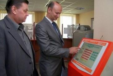 Mokėjimo terminalai taupo mokesčių mokėtojų laiką ir pinigus