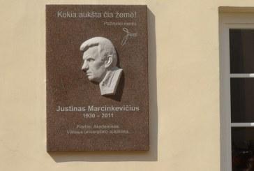 Tautos dainių J. Marcinkevičių pagerbė ir akademikai, ir prezidentai