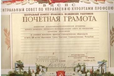 Sugrįžimas į praeitį, reikalingas dabarčiai… Paradigma sovietica