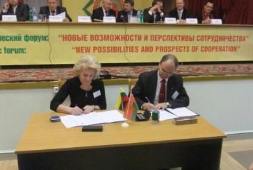 Birštono savivaldybė pasirašė bendradarbiavimo sutartį su Baltarusijos Respublikos Ašmenos rajonu