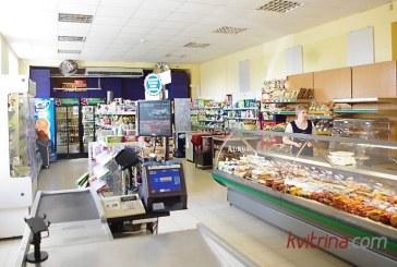 Birštono vienkiemyje verslininkas E. Marčiulionis atidarė naują prekybos centrą