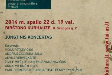 """Šiais metais jau dvyliktą kartą rengiamas tarptautinis dainuojamosios poezijos festivalis """"Tai – aš"""" atvyksta į Birštoną!"""