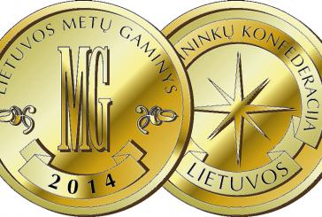 """""""Gintaro SPA"""" kompleksui – konkurso """"Lietuvos metų gaminys 2014"""" aukso medalis"""