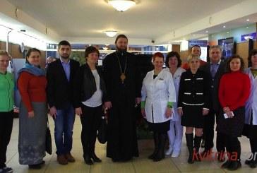 """""""Tulpės"""" sanatorijoje lankėsi Poltavos srities atstovai"""