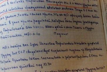 Vasario 16-osios vaikai. Birštono krašto legenda Aleksandras Žiūkas (Žukas) – karininkas, pilietis, iškili asmenybė