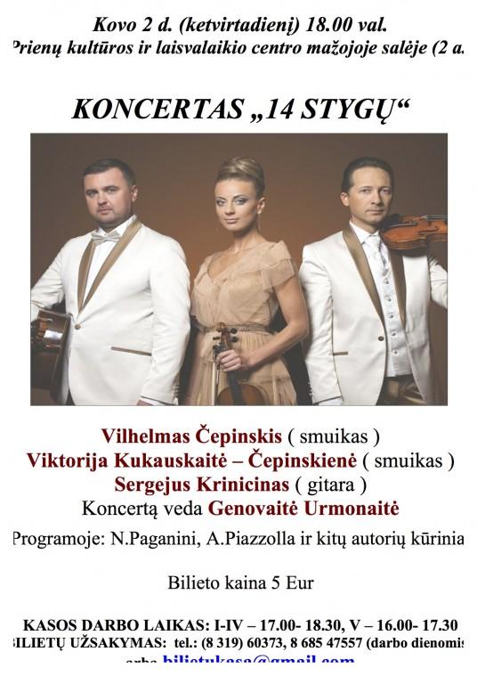 PRIENAI, cepinskis-3