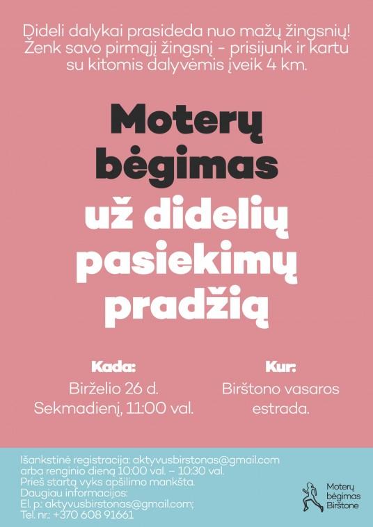informacinis-plakatas