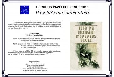 Europos paveldo dienos minimos ir Prienuose
