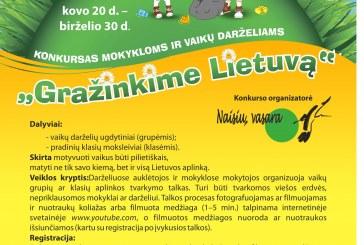 """Kviečiame dalyvauti UAB """"Naisių vasara"""" skelbiamuose konkursuose"""