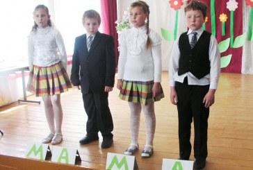Šeimos šventė Klebiškio mokykloje