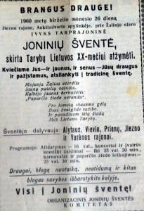 1960 m Jon.