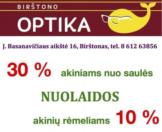 optika_akcija