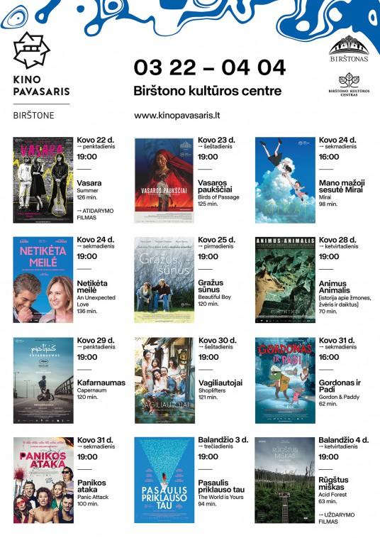 2019-KP24_Ju_A3filmai-Birstonas-#3