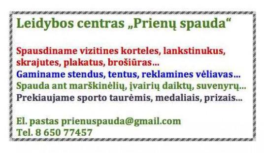 """Leidybos centras """"Prienų spauda"""