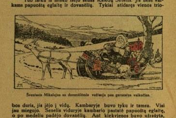 Kalėdinės eglutės tradicija mūsų krašte (I)