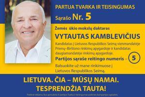 kamblevicius_Vytautas