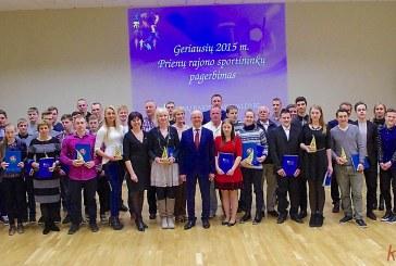 Pagerbti geriausieji 2015 m. Prienų rajono sportininkai