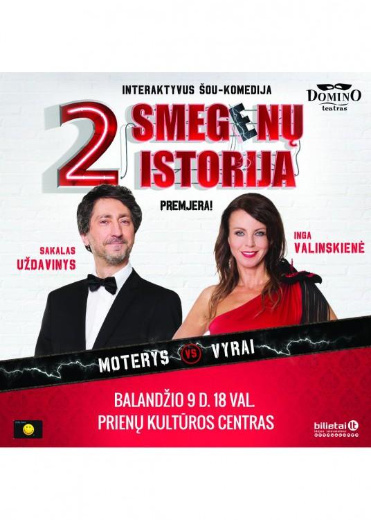 10x10-2SI-Inga-ir-Sakalas1-536x7581
