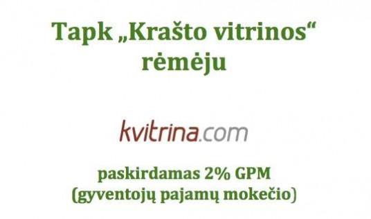 kvitrina