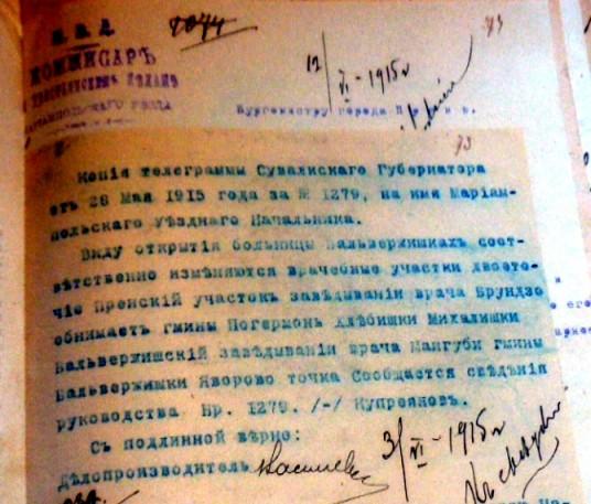 Daktaro Juozo Brundzos darbas Prienų apylinkėse 1915 m