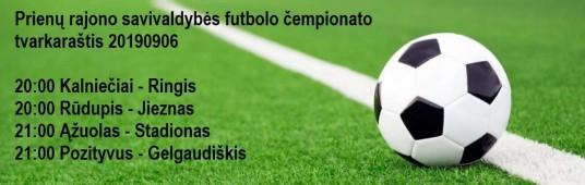 football-1_original