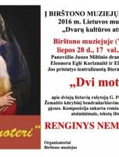 """""""Dvi moteri"""" – Birštono muziejuje"""