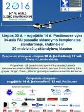 Pasaulio sklandymo čempionatas Pociūnuose