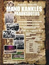 Kanklių ansamblio jubiliejus Skriaudžiuose