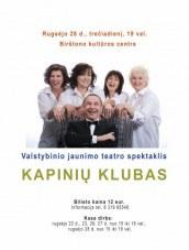 """""""Kapinių klubas"""" – spektaklis Birštono KC"""