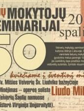 Liudo Mikalausko koncertas Veiveriuose