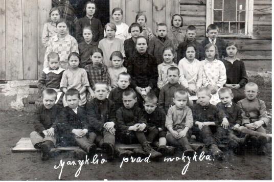 Maryklio pradinėje mokykloje
