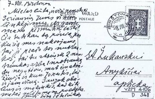 Antano Vienuolio atvirlaiškis sūnui, parašytas Birštone 1934 m. rugpjūčio 7 d