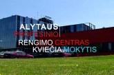Alytaus profesinio rengimo centras kviečia mokytis!