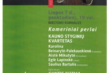 Kauno styginių kvarteto koncertas Kurhauze