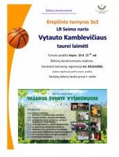Krepšinio turnyras Vyšniūnuose