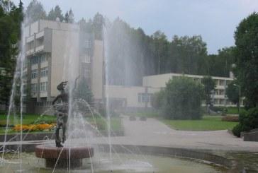 VTEK verdiktas: Birštono savivaldybės administracijos direktoriaus pavaduotojas Ramūnas Noreika pažeidė Viešųjų ir privačių interesų valstybinėje tarnyboje derinimo įstatymo reikalavimus(+komentarai)