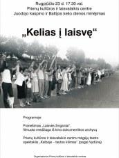 Baltijos kelio minėjimas Prienų KLC
