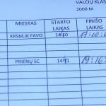 IMGP5357