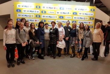 """Prienų """"Revuonos"""" pagrindinės mokyklos komanda dalyvavo LITEXPO parodoje  """"Mokykla 2017″"""
