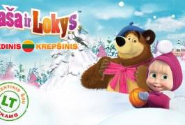 """Vaikus pradžiugins didžiausias šou Lietuvoje """"Maša ir Lokys: kalėdinis krepšinis"""""""