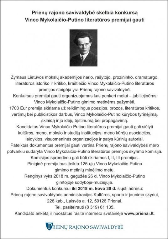 Skelbimas - V. M. Putino premija+
