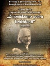 Teatro diena Prienų KLC