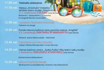 """Festivalis-kūrybinė laboratorija """"Jausmų sala"""""""