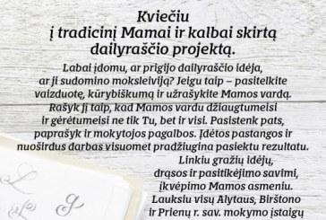 Seimo nario A. Paliono kvietimas teikti dailyraščio projektus