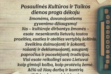 Seimo nario Andriaus Palionio sveikinimas Pasaulinės Kultūros ir Taikos dienos proga