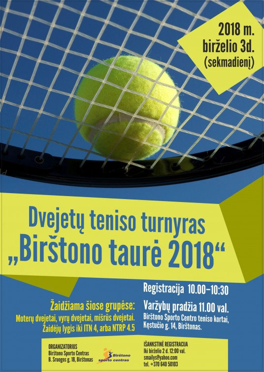 tenisas_birzelis