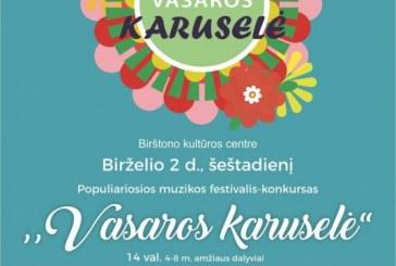 Vasaros karuselė