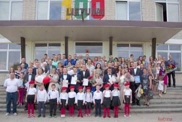 Atestatų įteikimas Stakliškių gimnazijoje (Fotoreportažas)